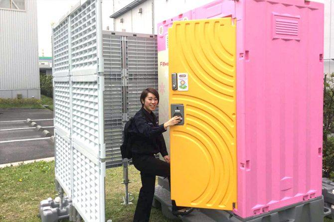 日野興業が開発した革命的な仮設トイレ「フラワートイレ®」