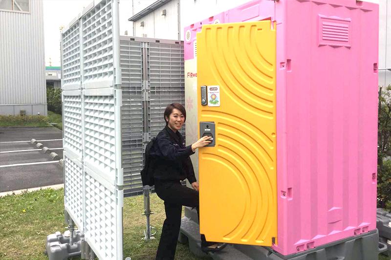 仮設トイレの歴史にピンク革命日野興業株式会社を知ってますか