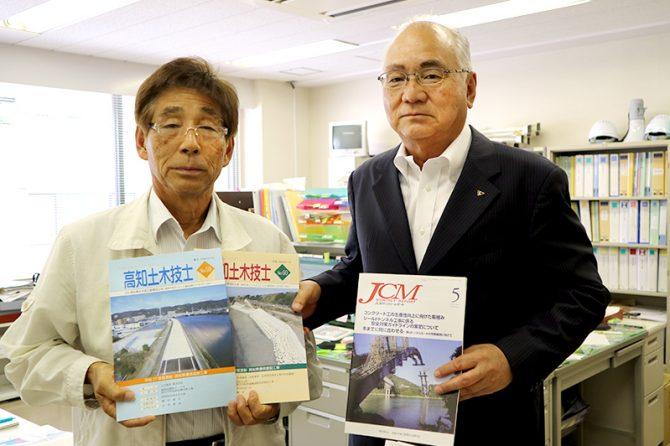 「建設業協会に頼らない」全国で唯一、公益社団法人となった高知県土木施工管理技士会の狙い