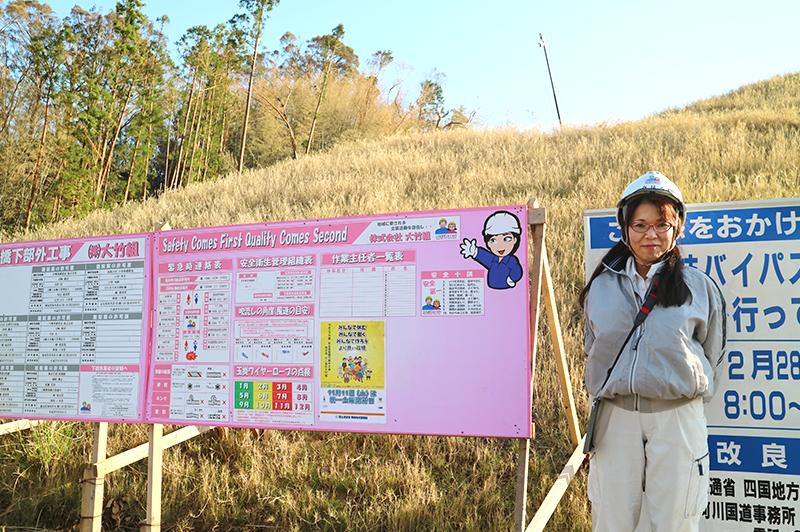 橋本さんのアイデアで、工事の看板は「女性らしく」ピンクに。