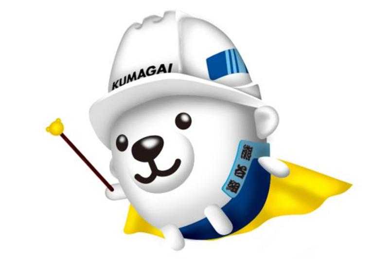 熊谷組のマスコットキャラクター「くま所長」