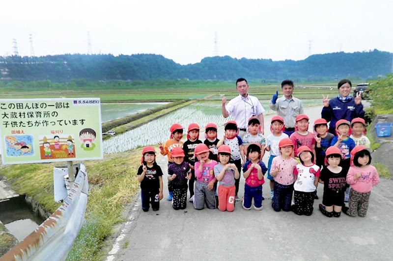 新庄河川事務所の護岸工工事での地域の子どもたちとの1コマ