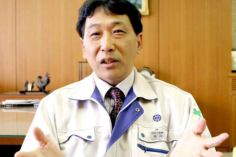 福井富士男・西田工業株式会社土木事業本部工事部長