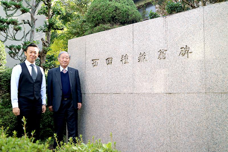 【創業110年の土木論】福知山を拠点に、関西一円で土木建築を手がける西田工業株式会社