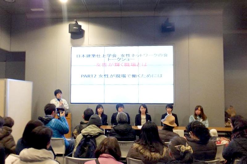 70%超が「男女差」を感じる。建築現場で働く女性の意識調査 by 日本建築仕上学会 女性ネットワークの会