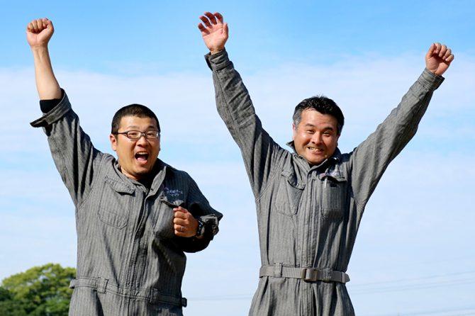 「デミー」こと出水享さん(左)と、「マツ」こと松永昭吾さん