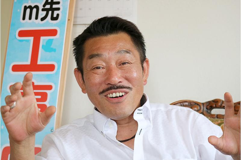 「工事撫子看板」がキャッチコビーのプラスワン代表 島 博之さん