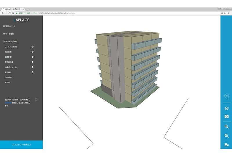スターツの「AI建築事業計画サービス」