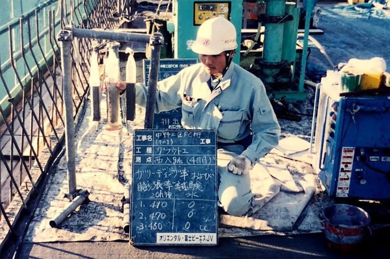 富士ピー・エスに入社し、最初の現場で働く春田さん(写真提供:春田さん)