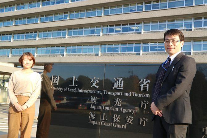 国土交通省庁舎前にて。採用面接官の吉岡大大蔵・技術企画官(右)と松岡里奈・技術開発調整係長