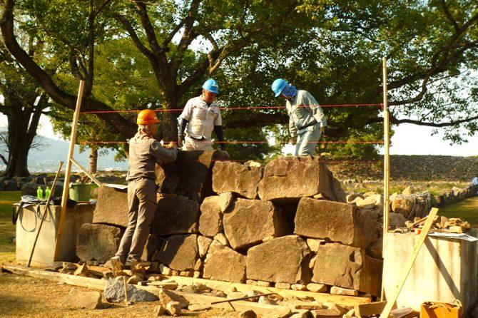 石積み研修の様子