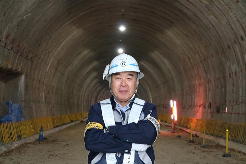 加藤寛樹さん (仮称)有馬口トンネル築造工事 奥村・安西JV 有馬口トンネルJV工事所所長(監理技術者)