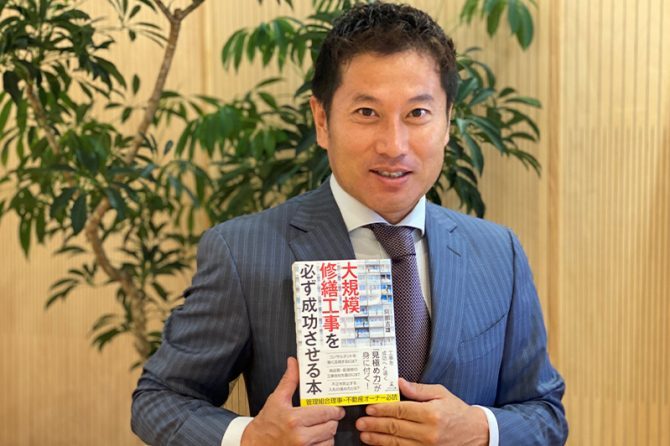 株式会社ぷらす・あるふぁの阿部 吉雄代表取締役