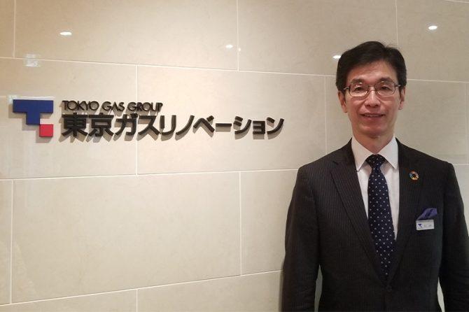 新会社・「東京ガスリノベーション株式会社」の代表取締役社長に就任した石井敏康氏