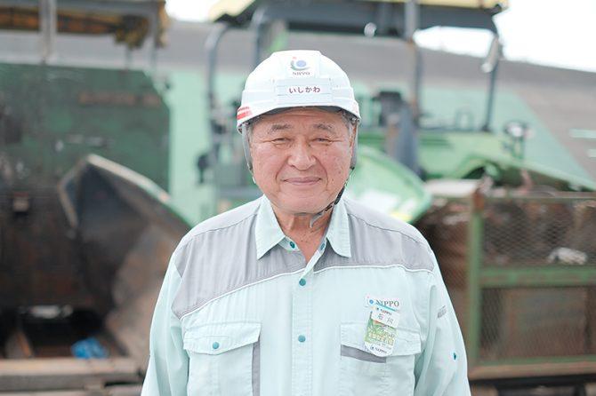 石川 一彦さん(株式会社NIPPO総合技術部・生産開発センター)
