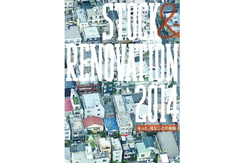 STOCK & RENOVATION 2014
