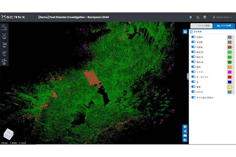 地表面、樹木、ノイズを自動分類したデモ画面(株式会社東豊開発コンサルタント提供)