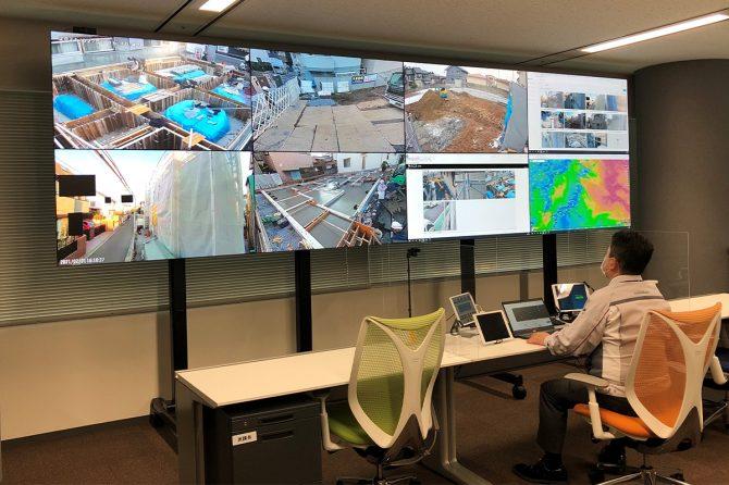 施工現場の状況を遠隔管理できる「スマートコントロールセンター」