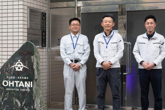 左から、大谷総業株式会社 取締役副社長 大谷泰祥 氏、取締役 白田正吾 氏、常務取締役 山田誠 氏
