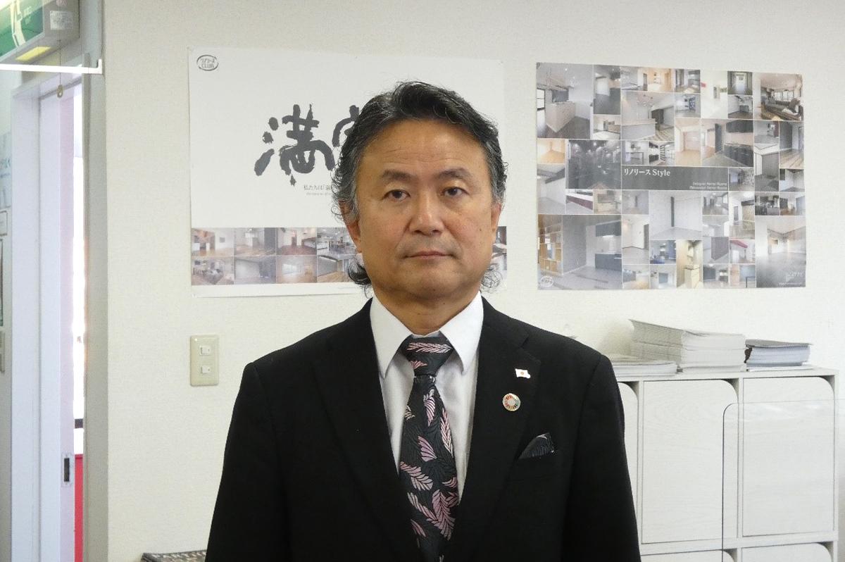 富士リアルティ株式会社の永松秀行社長