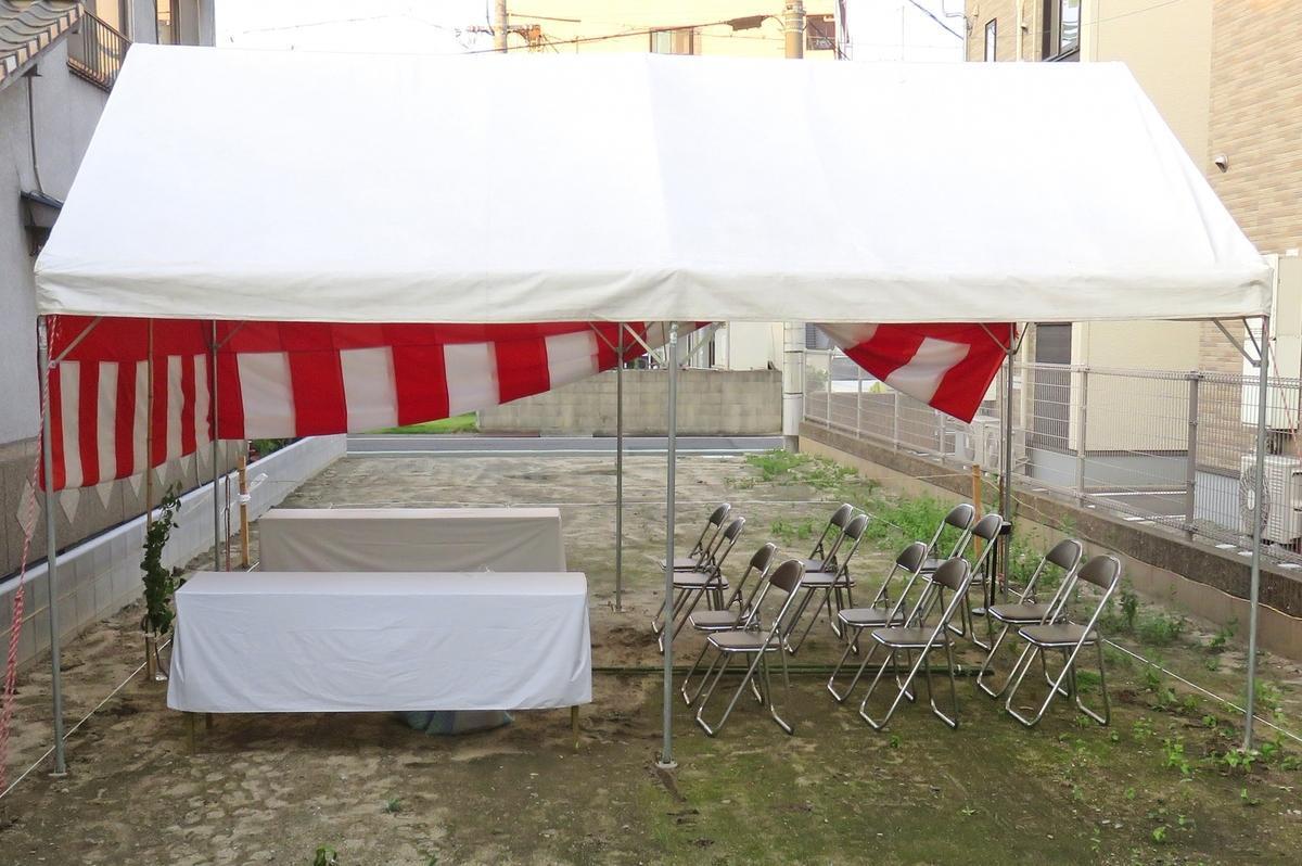 地鎮祭当日の流れ