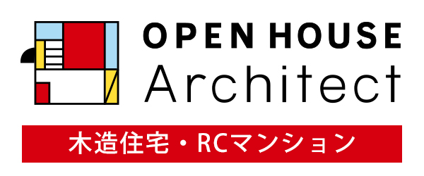 OPEN HOUSE 正社員募集