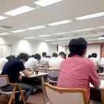 1級建築施工管理技士の試験勉強のコツを伝授!