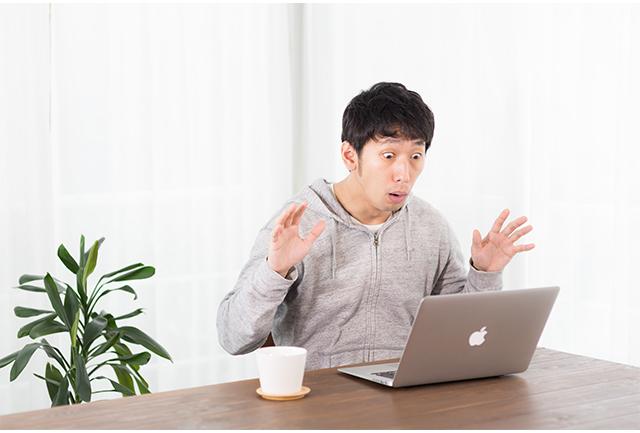 ハローワークを使うリスク。転職サイト、人材紹介会社を使うメリット